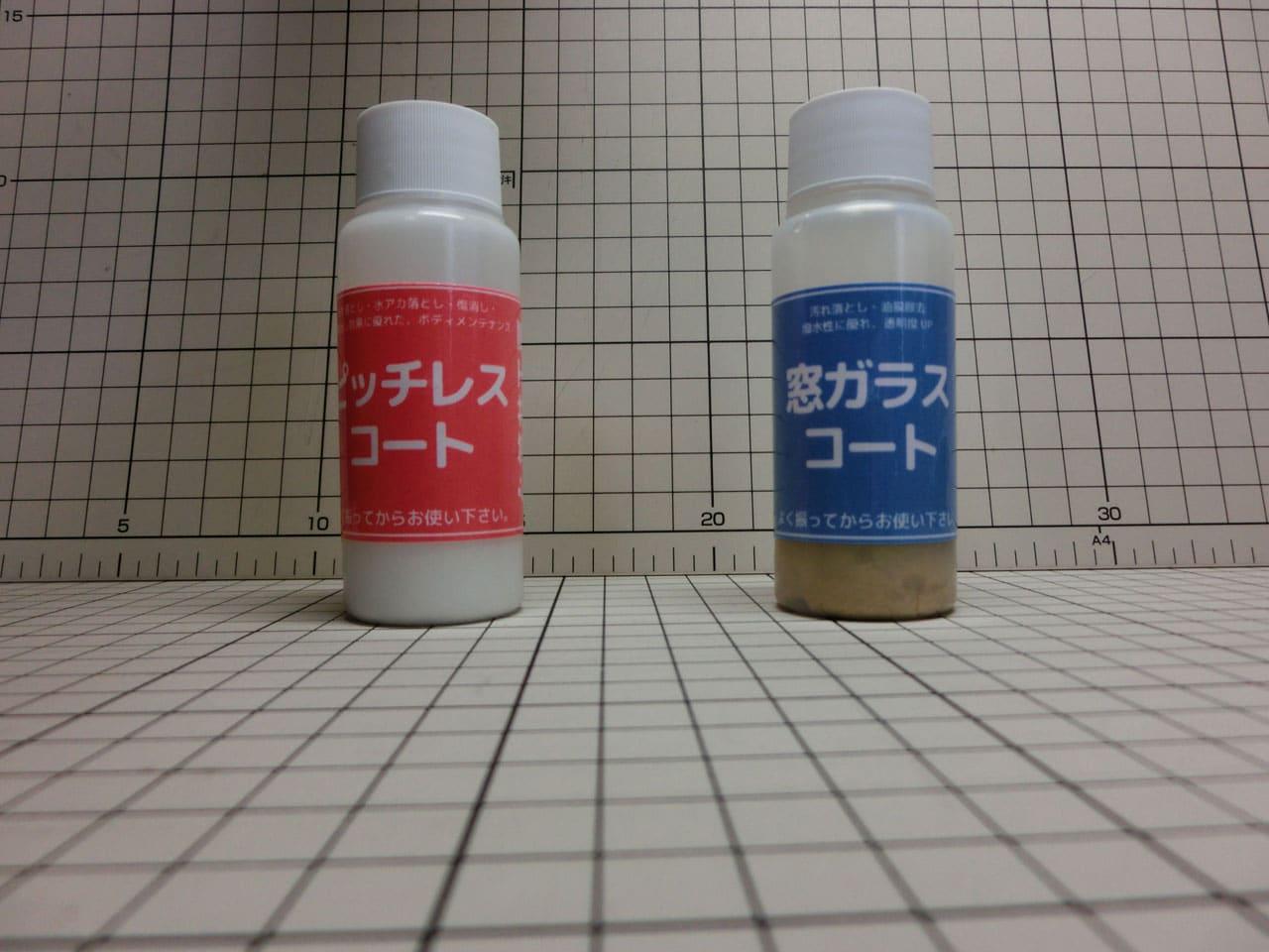 無料サンプルWAX大盛況!