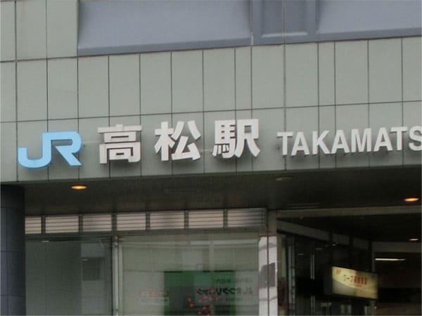 15日の香川・岡山巡業完了!