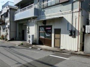 江戸川洗車道場の外観