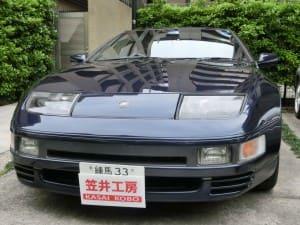 元年式・東京第一号のフェアレディZ32