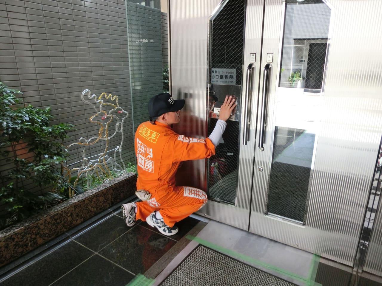 【窓Biz】窓ガラス開業講習