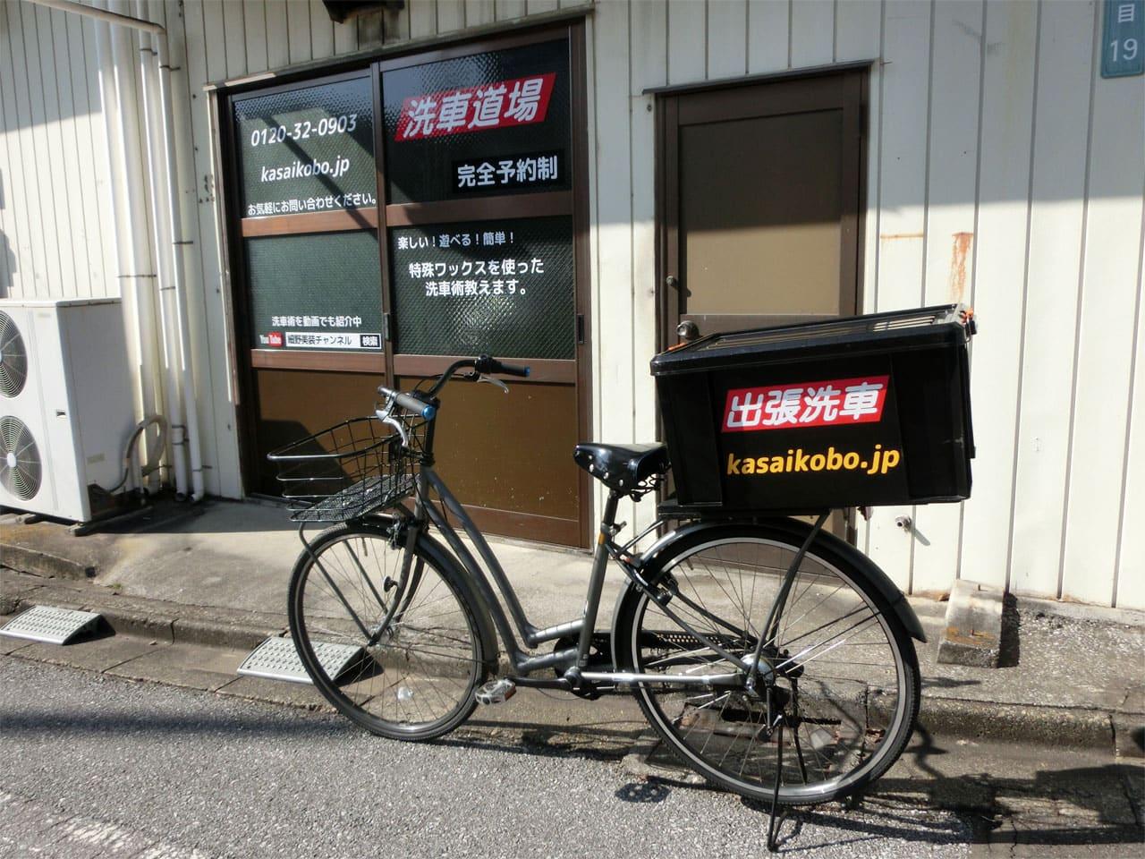江戸川道場・実践講習