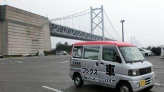 日本全国巡業は皆さんとお会いできる貴重な機会。でも延期になりがちで…