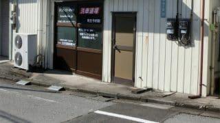 洗車道場のご予約はお早めに!暖かくなってきたからウズく人続出(^^)