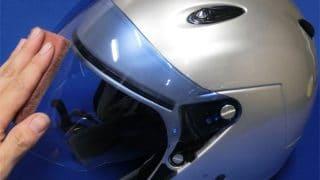 【Q&A】バイクのヘルメットもお手入れできるか?こんな質問をいただきました。