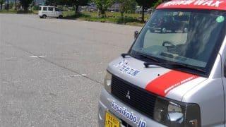 北海道旅行をしようと思う。仕事という体で。