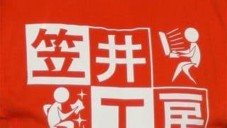 漢字の書き間違え・読み間違え。宛名書きでは気を付けます。