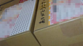 注文した商品を郵便局で受け取る方法(郵便局留め)