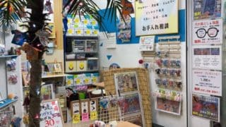 ワックスを販売している那覇のお店はこんなところ。