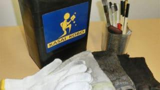 クリーティングコートを使った洗車には手に入りにくい特殊・特別な道具はほぼ使いません。