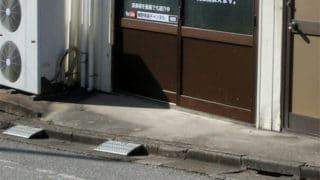 江戸川洗車道場には大きな壁があります…
