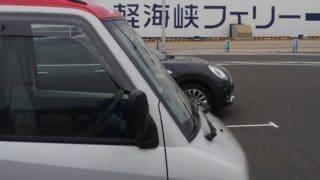 ブログでも西高東低。東北・北海道にもっと訪問したい。