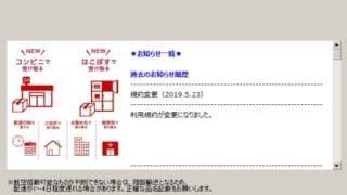 送り状印刷用ソフト「ゆうプリR」は英語表記の住所には対応してなかった。