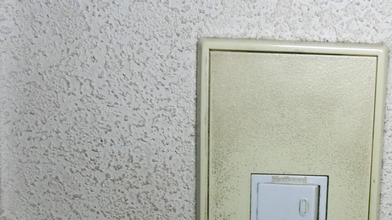 手アカで汚れた壁紙の汚れ落とし ただ割と大変なのでオススメは 笠井工房の仕上げの参考書
